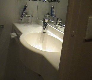MSC Magnifica ~ Cabin bathroom. Sink