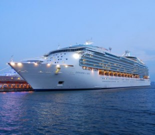 Navigator of the Seas - Puerto Rico