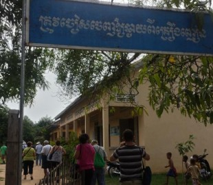 Our first stop in Koh Oknha was to the school