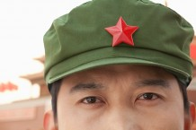 Chinese communist soldier