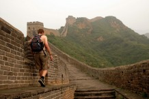 Exploring China Like a Clued Up Tourist