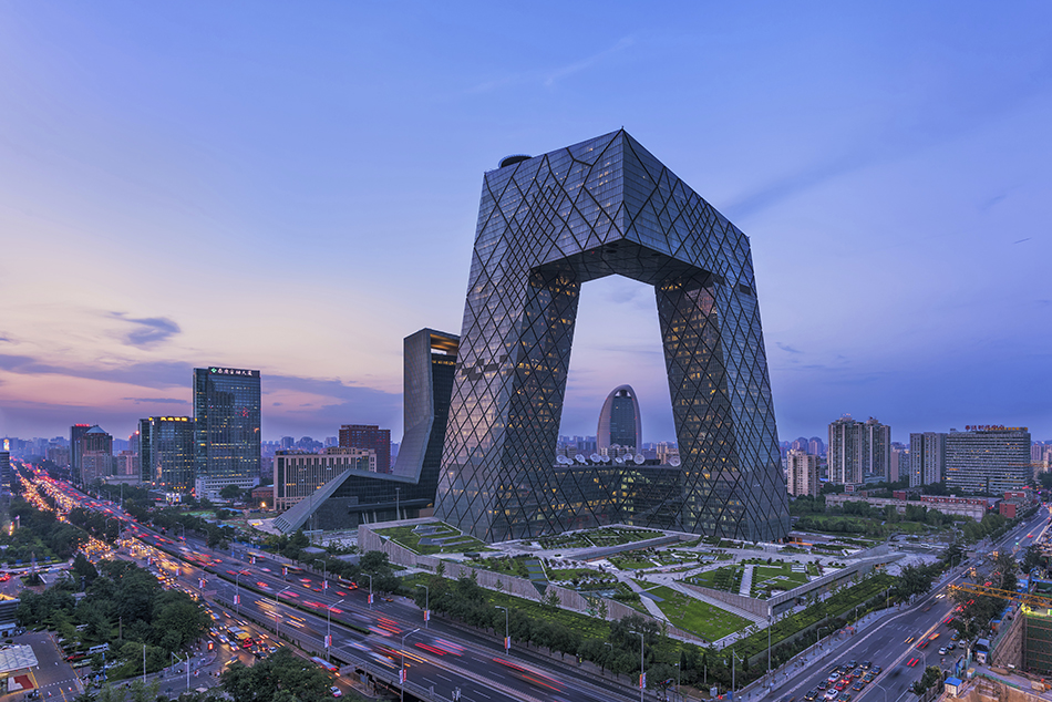 Beijing city towers