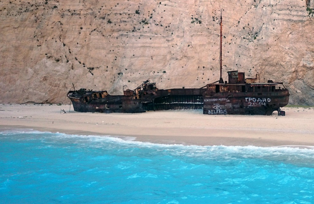 The Dark Truth Behind Zakynthos Hidden Smugglers Cove