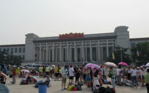 China National Museum