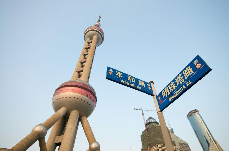 Communist Country - Oriental Pearl Tower