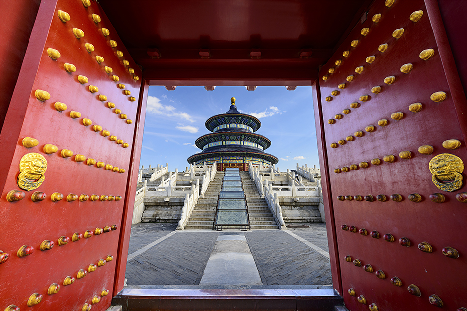 Ducks, Drums And Dynasty Tombs: A Guide To Beijing