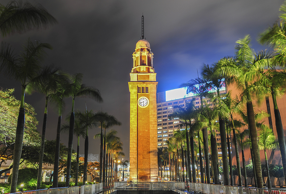 Tsim Sha Tsui Clock Tower, Hong Kong