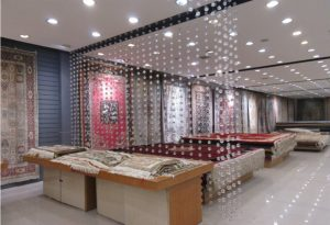 Shanghai Carpet Factory