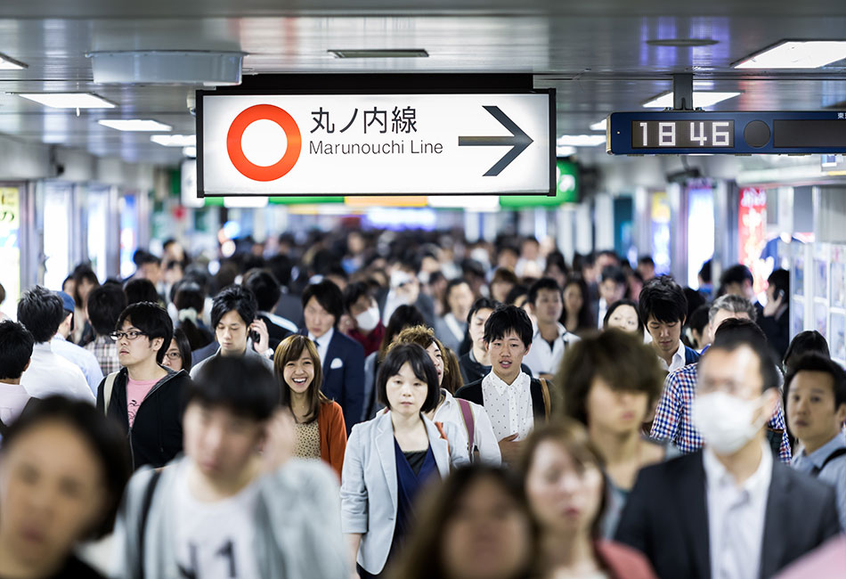 japan train