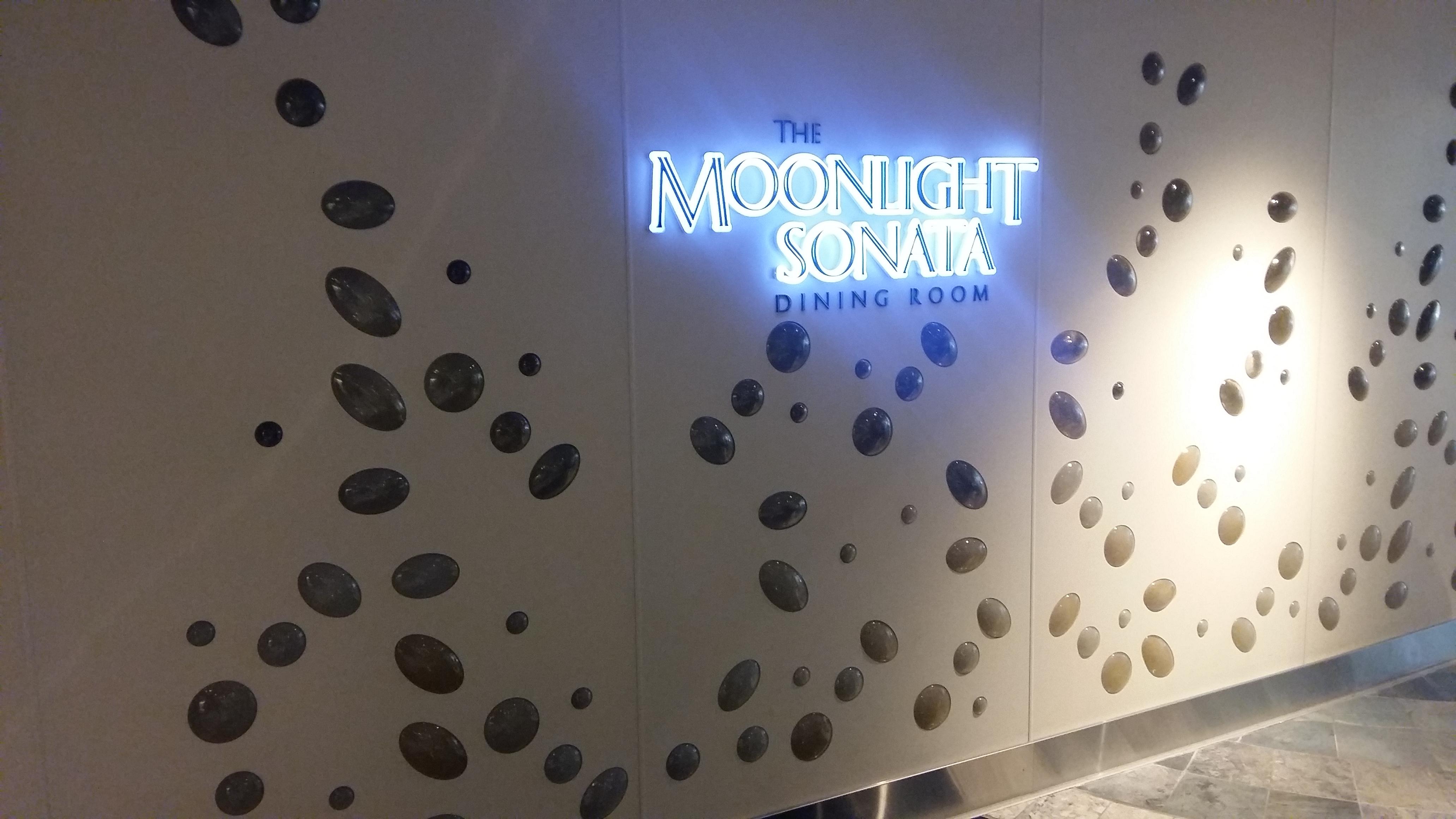 Moonlight Sonata Sign