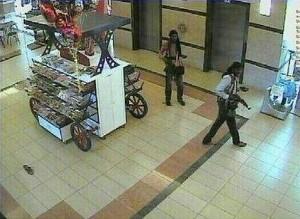 article-2kenyan mall